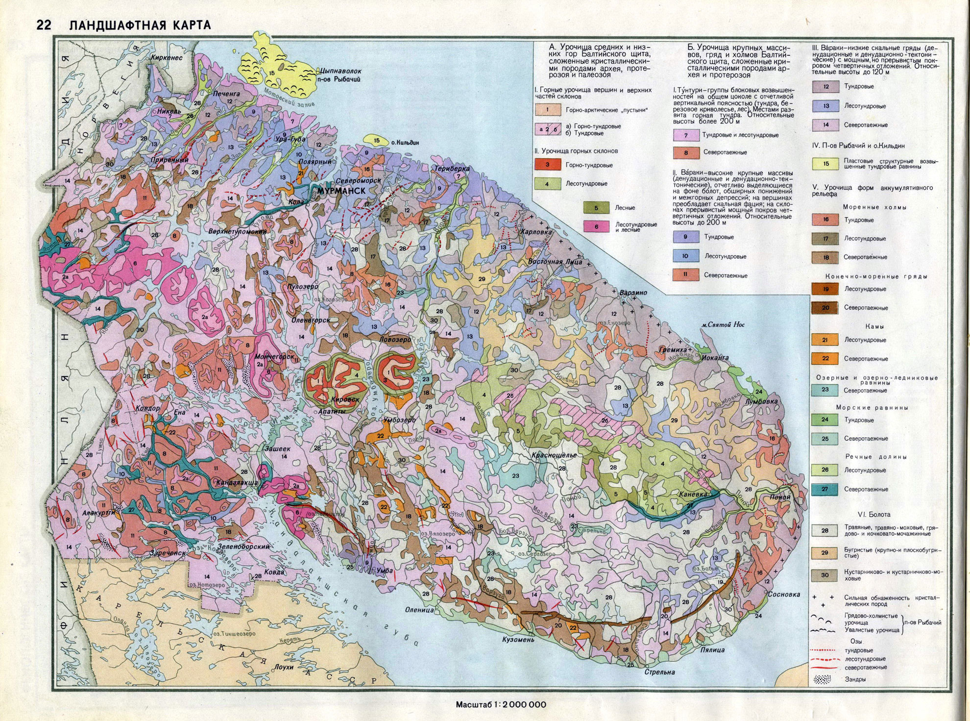 полезные ископаемые ленинградской области кратко