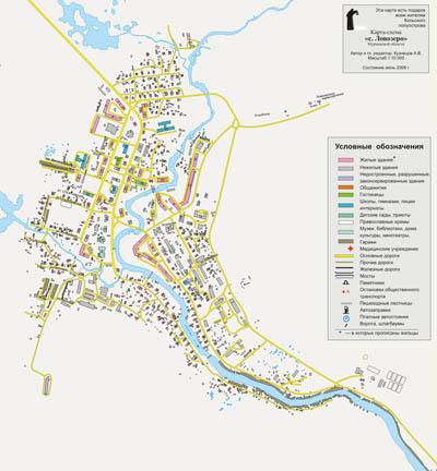 Ловозеро, карта-схема