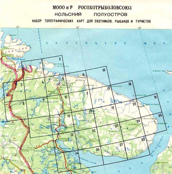 Набор топографических карт для